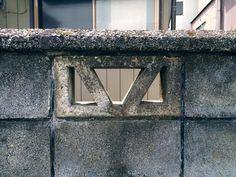 ふんどし Fundoshi 飾りブロック