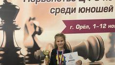 Новикова выиграла первенство Центрального Федерального округа по классическим шахматам. ШАХМАТЫ. СПОРТ-ЭКСПРЕСС
