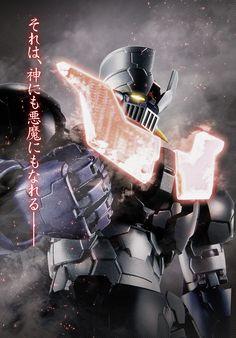 MAZINGER Z × Yanase Noriyuki × METAL BUILD Mazinger Z Infinity