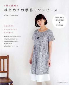 1 Day Sewing - My First Handmade One-Piece Dress - Tomoko Tanaka - Japanese Pattern Book for Women - JapanLovelyCrafts