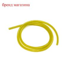 NEW YELLOW TYGON FUEL LINE I.D 3/32 x O.D 3/16 /2.5mm x5mm 59FT/18M For Chainsaw Blowers Trimmers Pressure Washers Weedeater