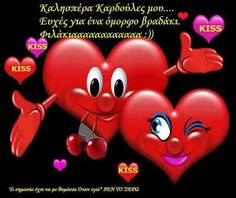 Good Night, Mickey Mouse, Disney Characters, Google, Greek, Nighty Night, Good Night Wishes, Greece, Baby Mouse