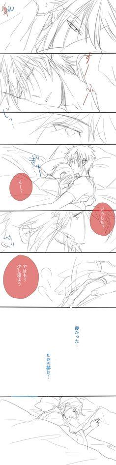 Mikoto x Munakata「【再投稿】尊礼落書き詰め①」/「敬」の漫画 [pixiv]