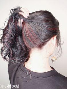 Hair Streaks Blonde, Hair Color Streaks, Black Hair With Highlights, Long Purple Hair, Hair Color Purple, Hair Color For Black Hair, Gorgeous Hair Color, Cool Hair Color, Hidden Hair Color