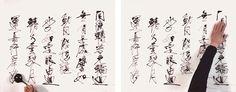 L'atto nella pittura contemporanea – Jing Shen at Pac