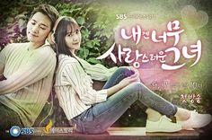 Drama Title: She's So Lovable.... Alternative Title: My Lovable Girl / 내겐 너무 사랑스러운 그녀 / She's So Lovable / My Lovely Girl / Too Lovely Girl For Me... Status: Complete.... Genre: Music, Romance... Published Date: September, 2014.... Total Episodes: 16 Korean Drama 2014, Watch Korean Drama, Oh My Ghostess, Girl Drama, Best Kdrama, Korean Drama Series, Drama News, Kim Young, Krystal Jung