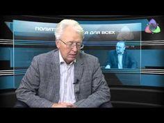 Электронно Банковский Концлагерь   В России и в мире