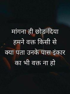 Quotes in hindi, motivational shayari, status quotes, attitude quotes, life Quotes In Hindi Attitude, Friendship Quotes In Hindi, Hindi Good Morning Quotes, True Feelings Quotes, Hindi Quotes On Life, Reality Quotes, Motivational Picture Quotes, Shyari Quotes, Karma Quotes