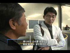 [Okdab Media] 맞춤형 수산정보- 담수어양식 / 내수면양식