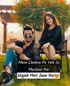Love Shayari Romantic, Romantic Love Quotes, Cute Relationship Quotes, Cute Relationships, Never Lose Hope, Enjoy Your Life, Beautiful Person, Deep Thoughts, Cute Couples