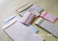 包み結び 櫻撫子のブログ -22ページ目