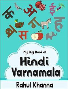 My Big Book of Hindi Varnamala: Learn 49 Alphabets of Hindi Language: Rahul Khanna: 9781983591297: Amazon.com: Books    #hindi #alphabet #hindiquotes #hindilearning #hindialphabet #varnamala #book #amazon #learnhindi #rahulkhanna #unitedstates #foreign #language #hindilearning #vowels #grammar