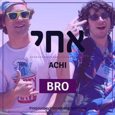#bro #Hebrew #Israel #GetMoreIsrael