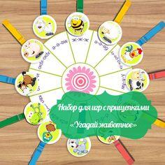 Игра учим цвета  со ребенком, обучающие карточки интересах детей вроде надоумить цвета, дидактические зрелище ради детей дошкольного возраста скачать даром распечатать