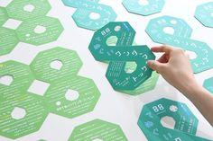 """摺頁 Tenu Kore Jahrestag Tenui Wonder Market"""" Getting Rid Of Stains On Your Hardwood Floor The Print Layout, Layout Design, Print Design, Shape Design, Print Format, Ticket Design, Flyer Design, Dm Poster, Poster Prints"""