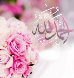 Islam Hadith, Allah Islam, Islam Quran, Islam Beliefs, Duaa Islam, Islam Religion, Islamic Images, Islamic Messages, Islamic Pictures