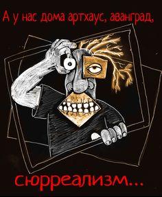 Дети Кобылозадовска. Вася Ложкин. 2009г