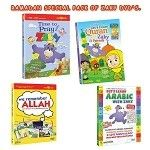 LEARNING PACK OF 4 ZAKY DVD'S - ONE4KIDS  http://www.muslimzon.com/Learning-Pack-of-4-Zaky-DVDs--One4kids_p_1791.html   Contact Us: Phone: 505-510-2843 www.muslimzon.com