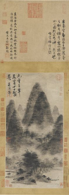 Landscape: mountain peaks and valley ,Mi Fu, Song Dynasty, 16th-17th century     北宋  米芾 ( 1051-1107 )