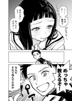 漫画「双子たちの諸事情」まとめ Location History, Twitter Sign Up, In This Moment, Shit Happens, Manga, Comics, Anime, Fictional Characters, Random