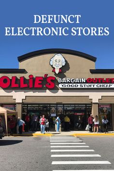 20 Best Defunct Electronic Stores images in 2017