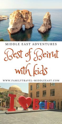 Fun things to do with kids when visiting Lebanon's capital Beirut, includes top tips on where to stay and how to keep kids entertained in Beirut Travel With Kids, Family Travel, Flying With Kids, Family Road Trips, Beirut, Best Cities, Lebanon, Middle East, Fun Things