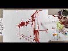 Videos, Painting, Art, Art Background, Painting Art, Kunst, Paintings, Performing Arts, Painted Canvas