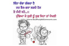 Brothers and Sisters Fight - Sweet Punjabi Whatsapp Status, Fighting With a Brother or Sister, Kina Changa Lagda Hai Jad Bhain-Bhra Lad De Hon. Brother Sister Quotes, Brother And Sister Love, Amazing Quotes, Cute Quotes, Funny Quotes, Sis Loves, Photos For Facebook, Punjabi Status, Punjabi Quotes