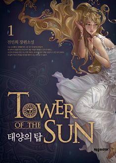 ArtStation - tower of the sun, vol.1, team couscous