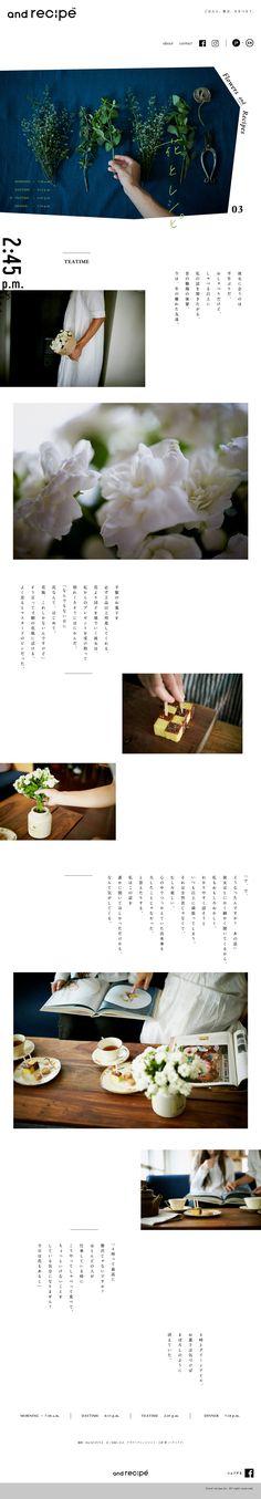 花とレピシ_3 | and recipe | Twitter, Pinterest & Instagram: @TrustVital