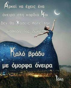 Good Night, Wish, Tv, Movies, Movie Posters, Facebook, Nighty Night, Films, Television Set