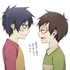 Blue Exorcist ~~~ Yukio weeps, probably because of Rin getting in trouble again. :: Okumura Twins