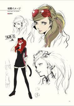 Best concept art sketches character design references awesome ideas - Image 9 of 21 Character Design References, Character Art, Character Sheet, Persona 5 Ann, Shin Megami Tensei Persona, Character Design Inspiration, Cute Art, Art Sketches, Book Art