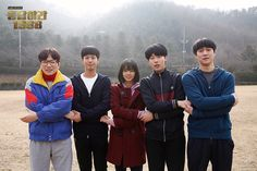 Kdrama was really cool. But that's not fair. And don't tell me that Park Bo Gum was better for her. Park Bo Gum Reply 1988, Reply 1997, Ryu Joon Yeol, Lee Hyeri, Oh My Ghostess, Park Go Bum, Best Kdrama, Ensemble Cast, Drama Memes
