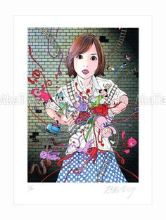 "Brand new smaller sized giclée print of ""Murder Art Through the Ages"" by Shintaro Kago. A brown haired girl stands in front of a brick wall as her torso explodes with teddy bears, magical fairies, tra"