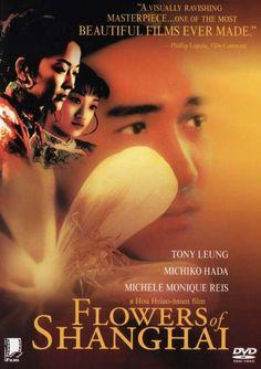 Flowers of Shanghai (海上花, 1998)