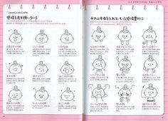 Facile & Kawaii Illustration Book livre de par JapanLovelyCrafts                                                                                                                                                                                 Plus