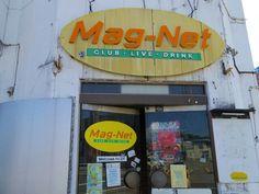 弘前Mag-Net