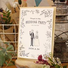 いいね!79件、コメント1件 ― FROMKALMIN公式さん(@fromkalmin)のInstagramアカウント: 「プリーズチューズシリーズのイラストとクレールシリーズの招待状を合わせたアレンジアイテムのご紹介です!…」 Wedding Party Invites, Wedding Art, Wedding Stationary, Wedding Invitation Cards, Wedding Table, Wedding Venues, Welcome Boards, Invitation Flyer, Wedding Welcome
