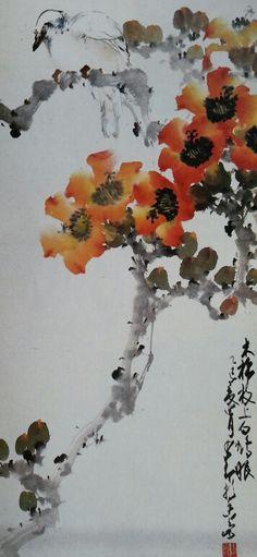 趙少昂 Chao Shao-au