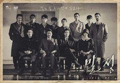 #밀정 #movie #korea
