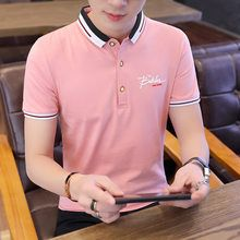 Camisa Polo, Lacoste, Abs, Slim, Mens Fashion, Fitness, Mens Tops, T Shirt, Fit Men