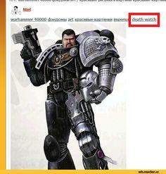 warhammer 40k deathwatch character sheet - Google Search