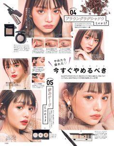 Kiss Makeup, Cute Makeup, Makeup Looks, Everyday Makeup Tutorials, Korean Makeup Tutorials, Korean Eye Makeup, Asian Makeup, Makeup Eyeshadow, Makeup Cosmetics