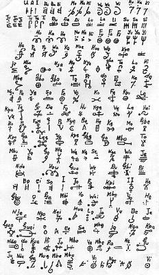 Mende Kikakui script from Sierra Leone