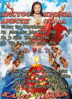 Greek, Movies, Movie Posters, Films, Film Poster, Cinema, Movie, Film, Movie Quotes
