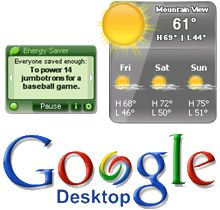GoogleDesktop