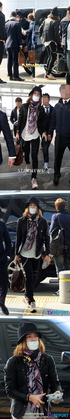 Jang Keun Suk ~~ At Incheon Airport to Taiwan 04.03.2013 | Cr: as tagged