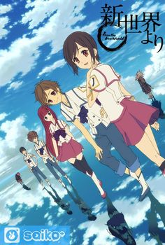Why Sekai Yori (From The New World) Is A Must-Watch Anime.  Read more on Saiko+ Blog: http://www.saikoplus.com/why-sekai-yori-from-the-new-world-is-a-must-watch-anime/