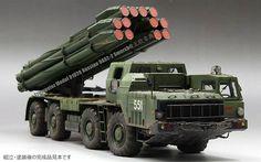 ロシア 9A52-2 スメーチ-Mの商品画像